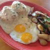 Stuffed Biscuits and Gravy